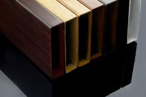 profil aluminiowy 100x25x1,2 wypełnienie sztacheta